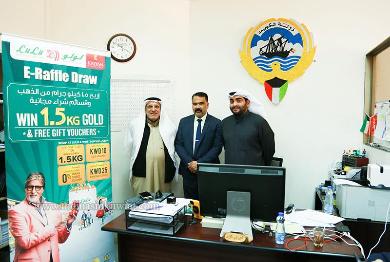 LuLu Hypermarket Kuwait Announces Winners of 'Shop at LuLu & Win' Promotion Powered by Kalyan Jewellers