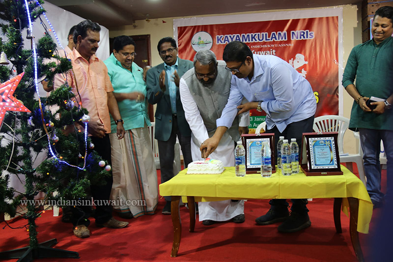 Kayamkulam NRIs Celebrated Xmas and New Year 2020