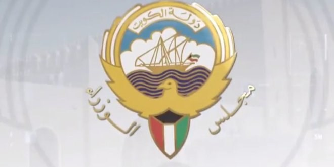 Kuwait postpone moving to phase 5 of return to normal life