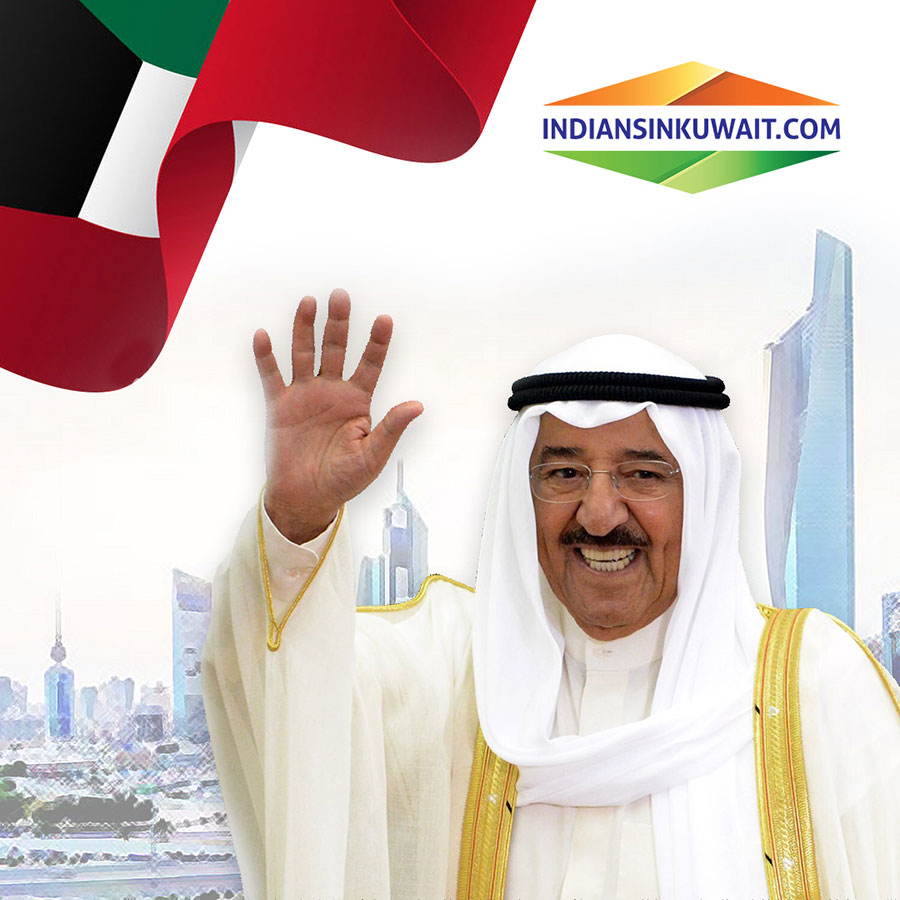 His Highness Amir  will be back to Kuwait today