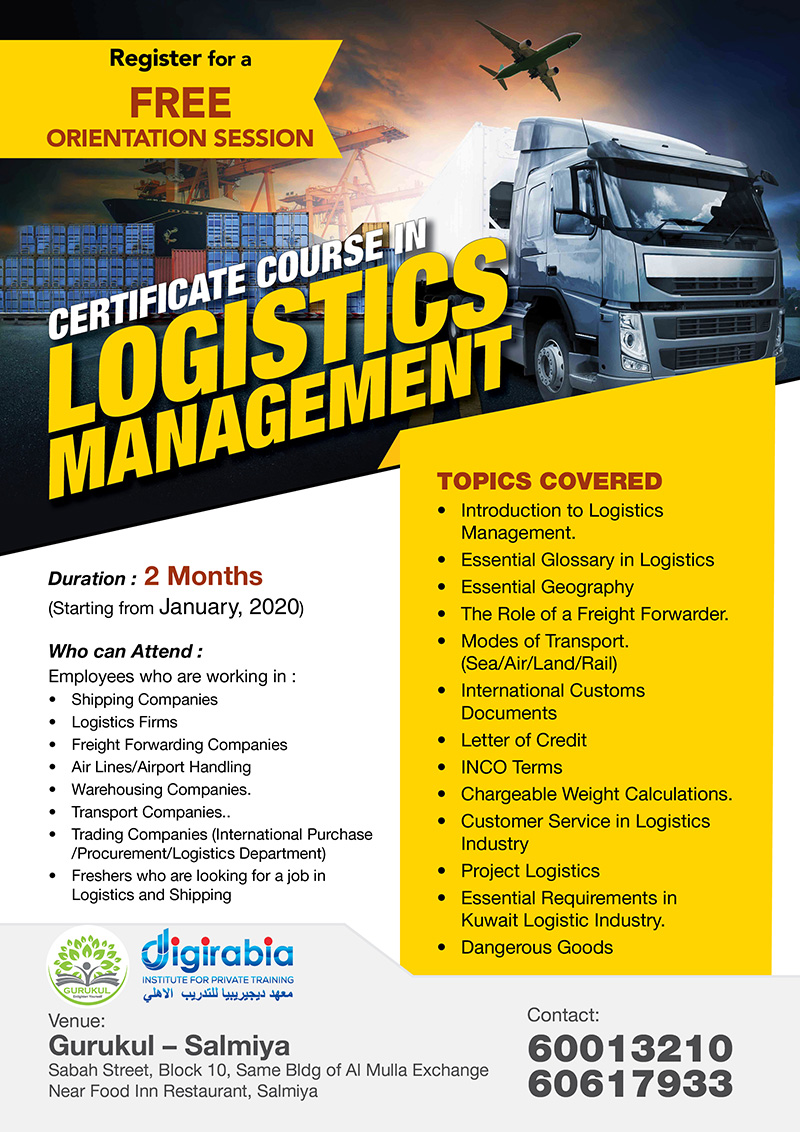 Attend Logistics Management FREE DEMO Session on 17th January
