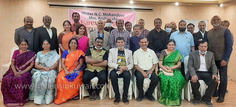 Farewell Ceremony to the famous writer N.C. Mohandas
