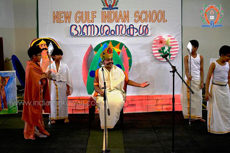 New Gulf Indian School Kuwait celebrated Onam 2019