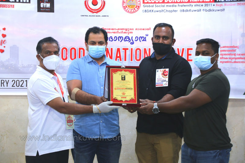 Life Fitness and BDK organized a blood donation camp as part of the Valentine