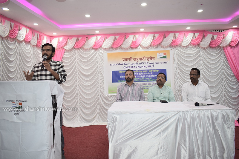 """Overseas NCP Kuwait organized """"Secular India"""" discussion meeting"""