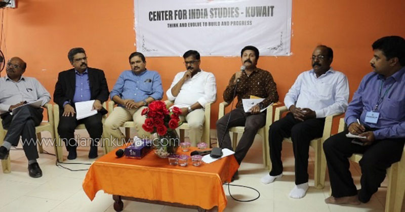 Center for India Studies Kuwait organized public discussion meeting on