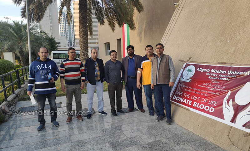 Aligarh Muslim University Old Boys' Association, Kuwait Chapter (AMUOBA) organised blood donation camp