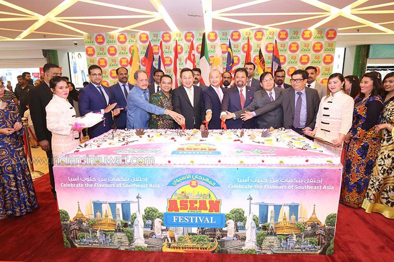 Lulu Hypermarket launches ASEAN Festival 2019