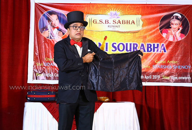 "GSB Sabha Kuwait Celebrated 16th Annual Function ""Konkani Sourabha"" with Chief Guest Shri Uday Jadugar"