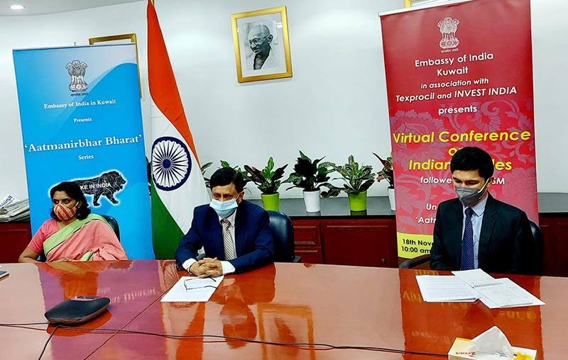 Embassy organised a virtual conference to promote Indian Textiles in Kuwait