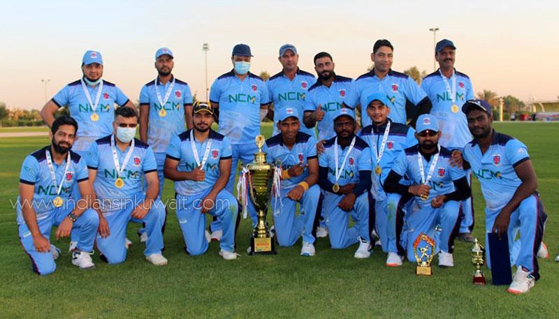 Noor Capital Market lifts NCM trophy