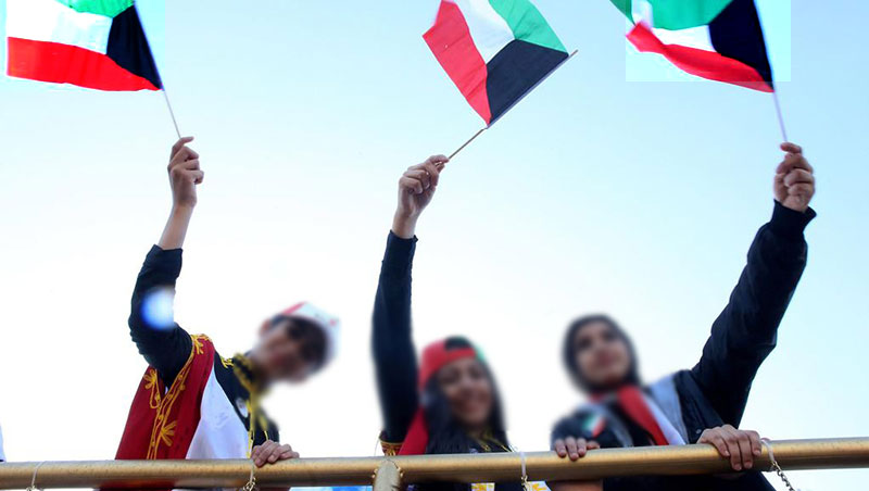 The Most Joyful Day of Kuwait