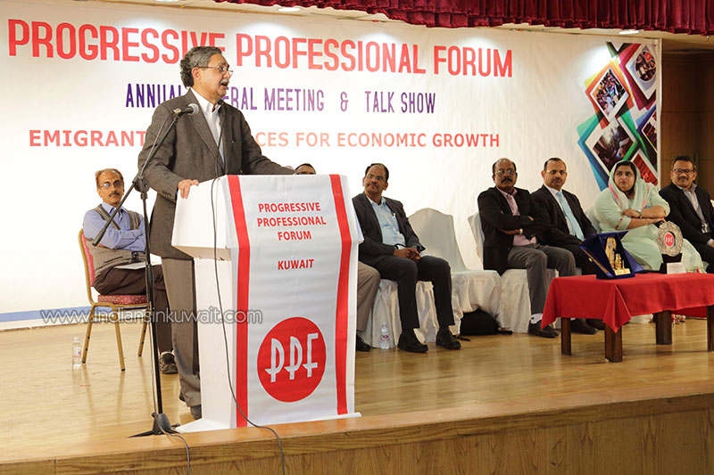PPF Kuwait conducted AGM and Seminar by Prof. V K Ramachandran