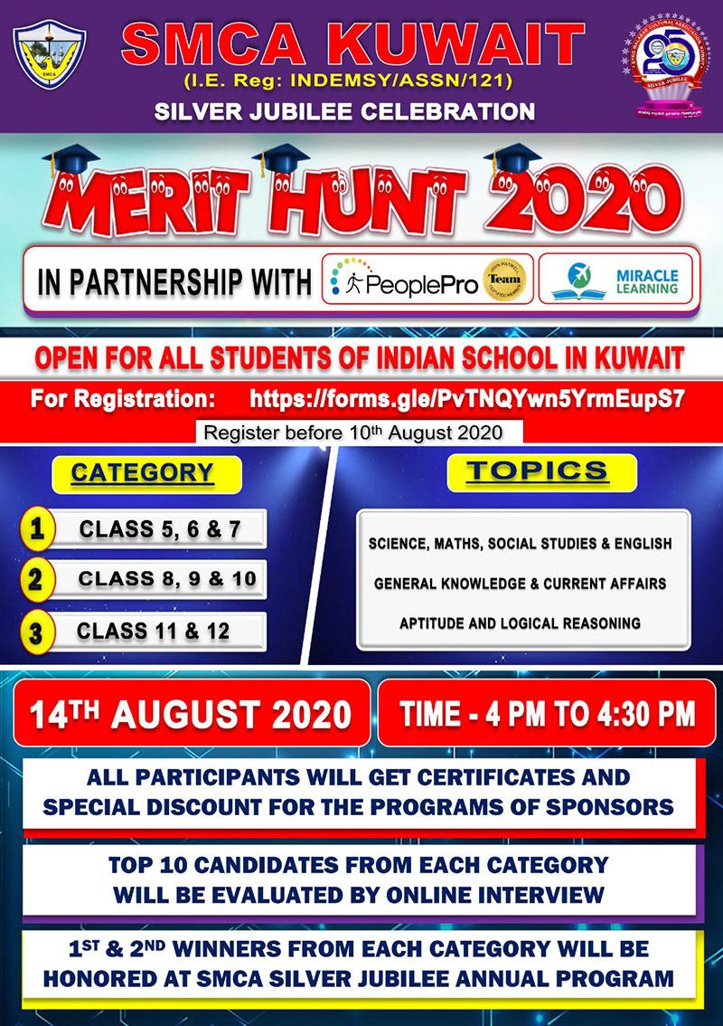 SMCA Announces Merit Hunt 2020