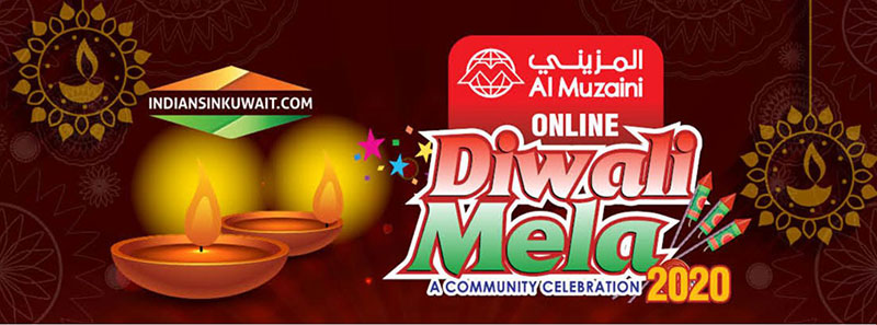 IIK organized Online Diwali Mela 2020; Winners  Announced