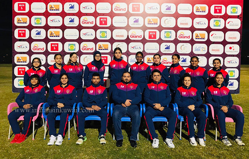 Kuwait National Womens Team is all set to participate in a Triangular series with Qatar & Oman