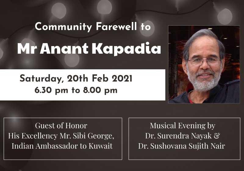 Community Farewell to Mr. Anant Kapadiya