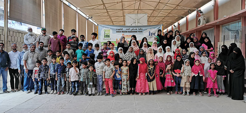 IMA concludes two months long Summer Islamic Classes