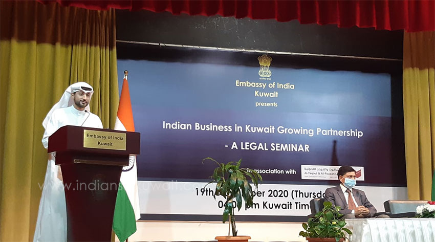 Indian Embassy organized legal seminar for the business community