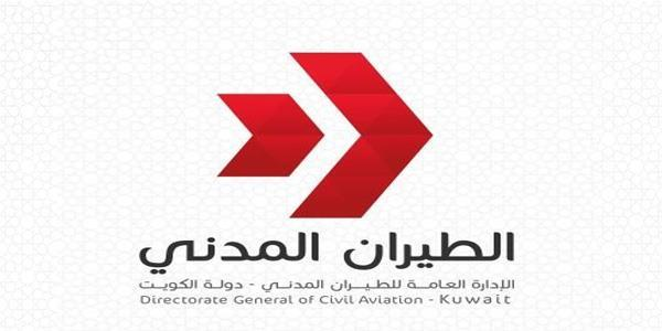Ban on entry of non-Kuwaitis to the country extended