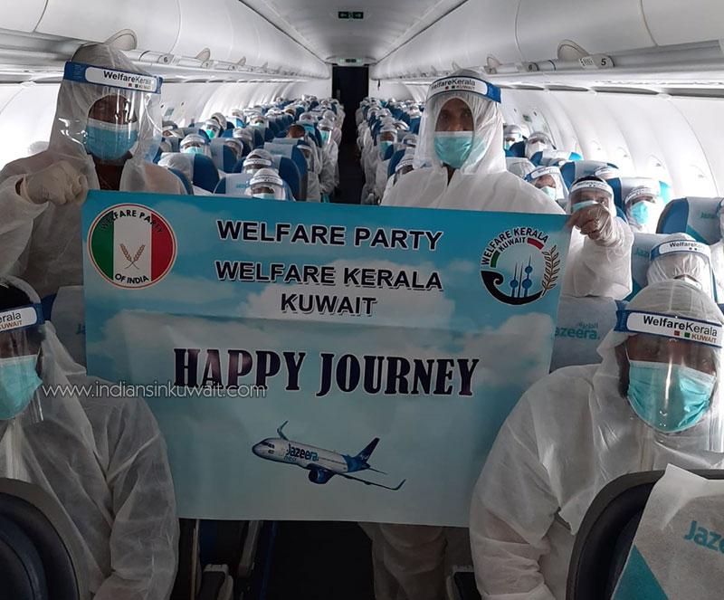 Welfare Kerala Kuwait fulfills historic mission - The first free charter flight flew to Kozhikode