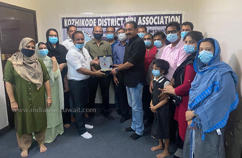 KDNA Bid Farewell to its Founder member Sathian Varoonda