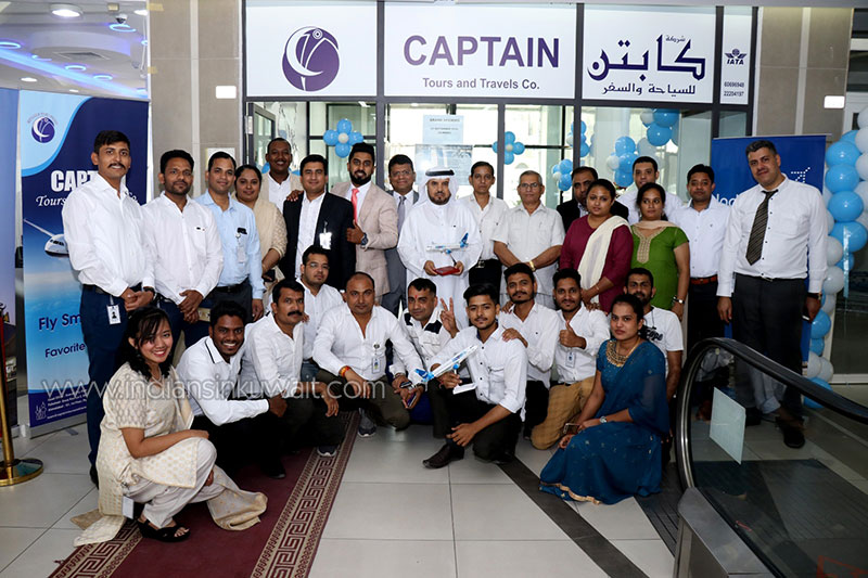 Captain Tours and Travels opens new branch in Khaitan