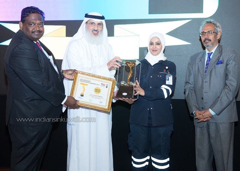 TEF Hosted & Organized Kuwait's 1st Operational Excellence Award & 3rd Engineering Excellence Award