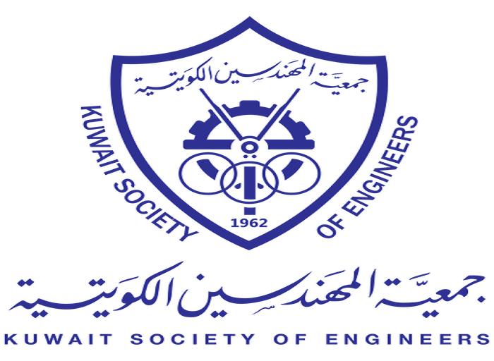 Kuwait Society of Engineers  rejected 11,000 expatriate engineers  certificates