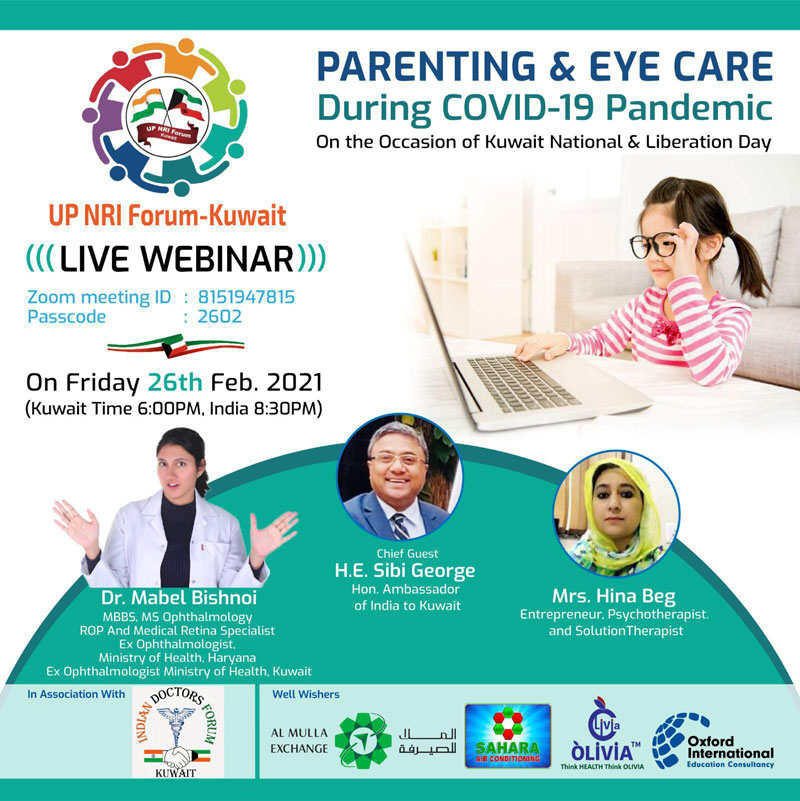 UP NRI Forum Kuwait to organize a free Live Webinar on Parenting and Eye Care