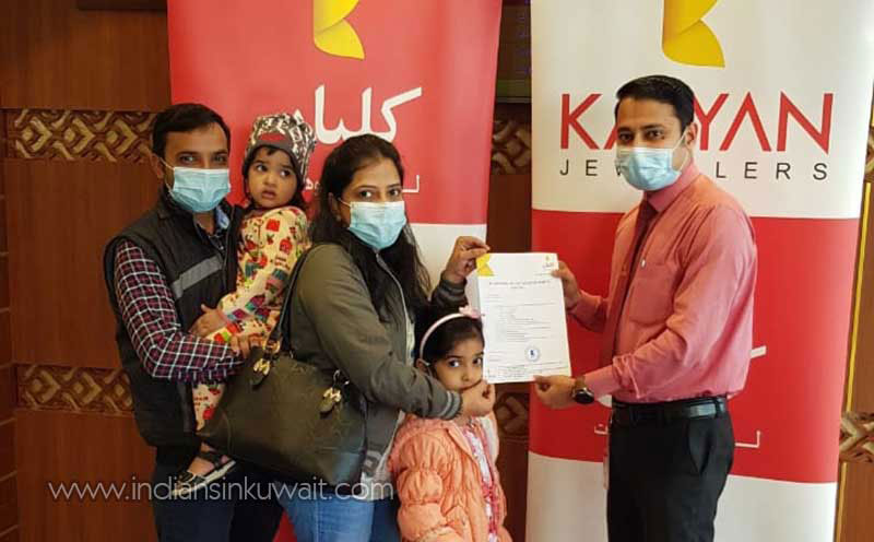 IIK Valentine's day message winners received prizes from Kalyan Jewellery