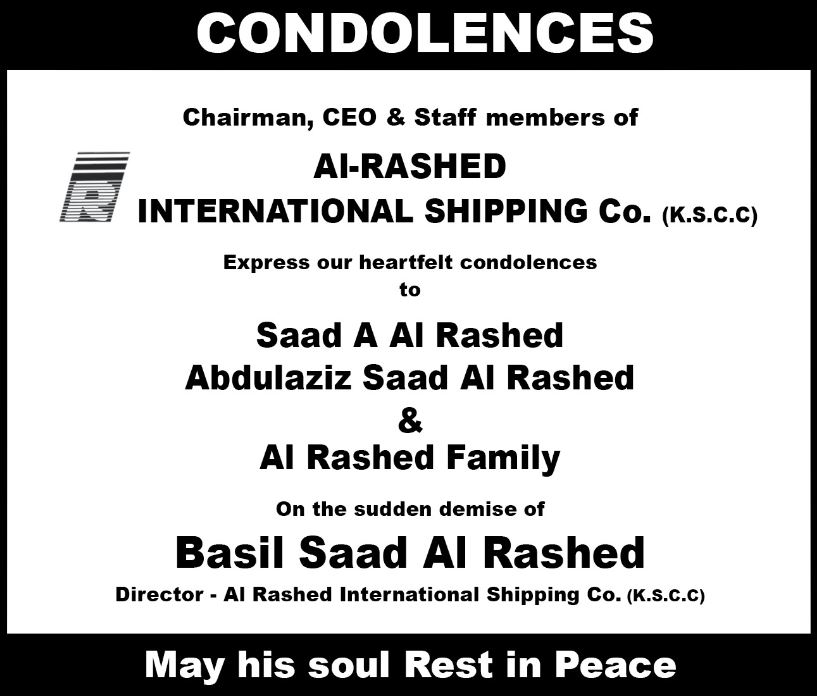 Alrashed group mourns..