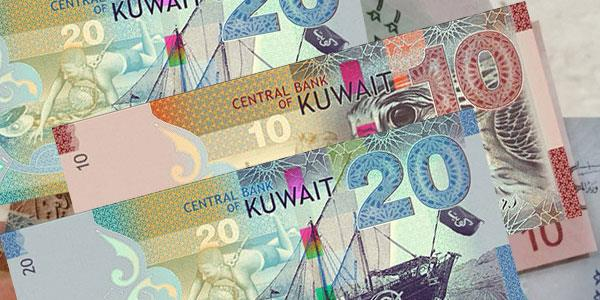Banks to charge KD 1 for updating civil ID information