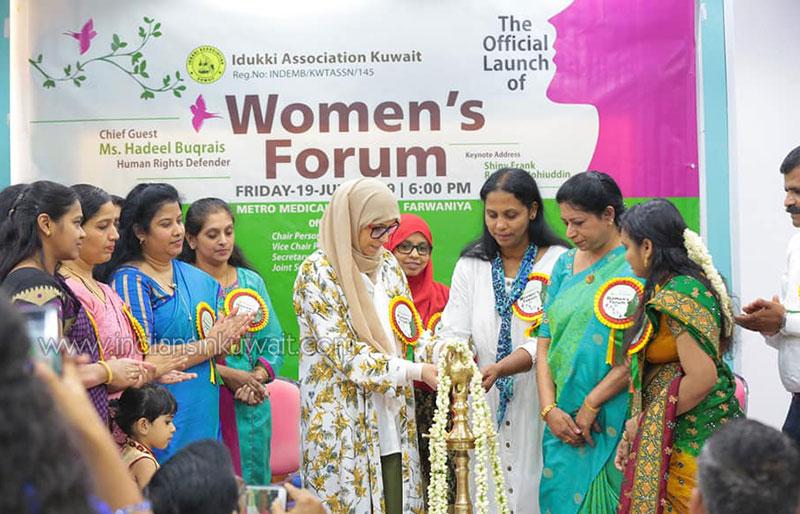 Idukki Association Kuwait formed Women's Forum - 2019