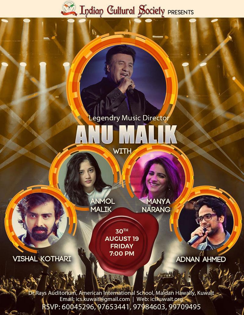 ANU MALIK Nite in Kuwait On Friday 30th August