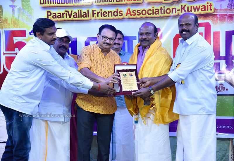 Parivallal Friends Association Celebrated Pongal Vizha