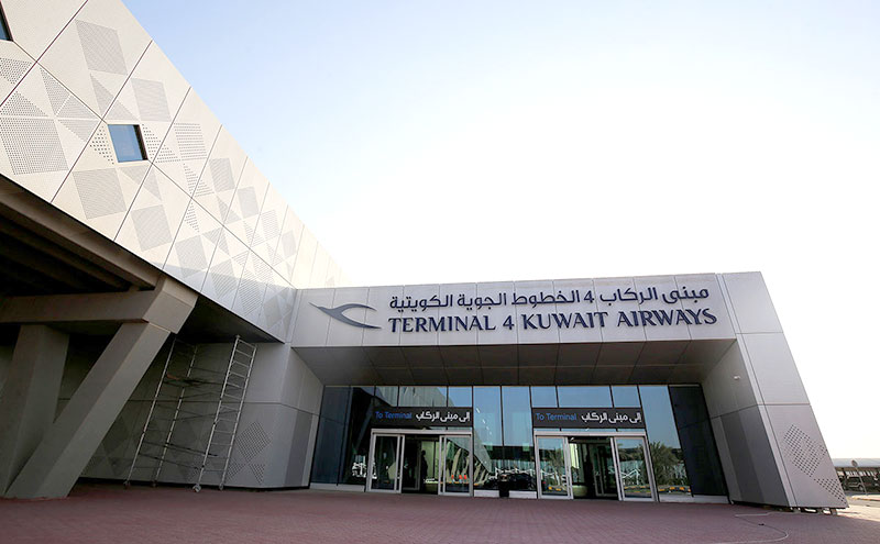 Kuwait limits arriving passengers to 1000 per day