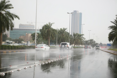 Rain expected this weekend