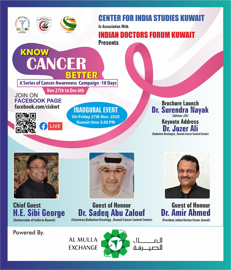 "10 days Medical Awareness Programme ""Know the Cancer Better"" by CIS"