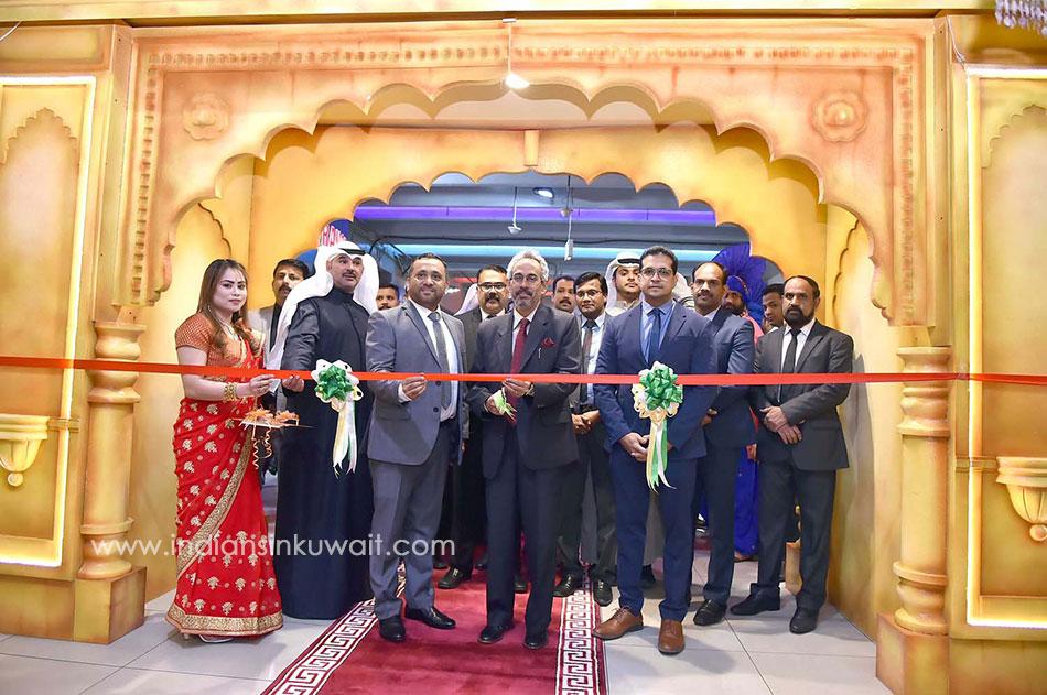 LuLu Hypermarket launches 'India Utsav 2020