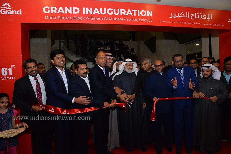Grand Hyper opens its 19th store in Salmiya