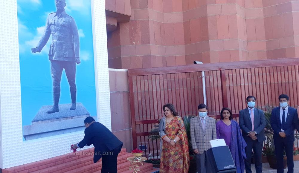 """Indian Embassy celebrated """"Parakram Divas""""  to mark the birth anniversary of Netaji Subhas Chandra Bose"""
