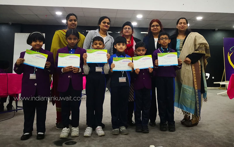 Indian Central School Primary Wing conducted Inter-house Quiz competition