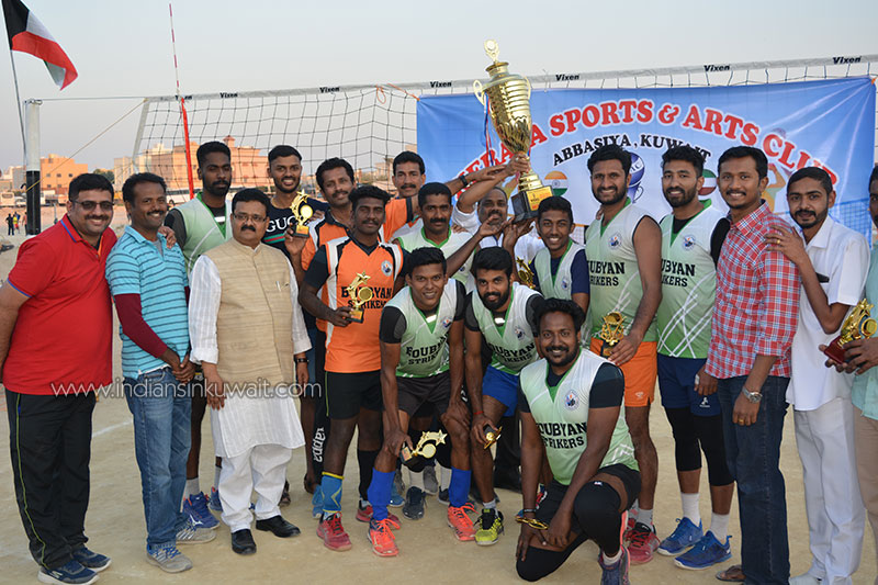 Boubiyan Strikers Wins KSAC Volleyball Trophy