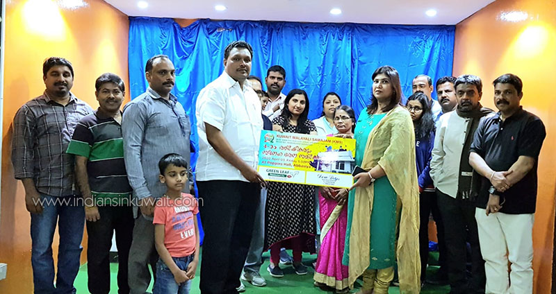 Kuwait Malayali Samajam 4th Anniversary Celebration and Home Project under Charity Project