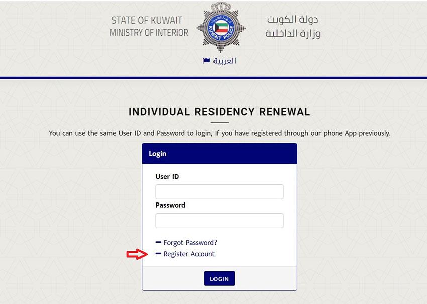 Online residency renewal for Article 17