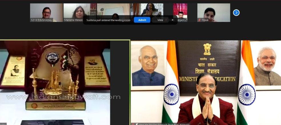 Bharatiya Pravasi Parishad Organizes Webinar On NEP 2020