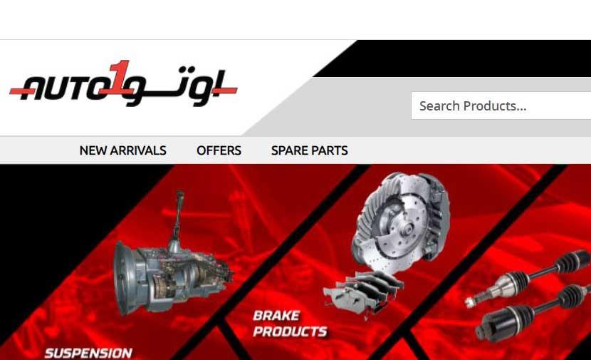 Auto1 launches Kuwait's First Automotive Parts Webstore