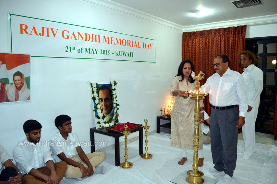 28th Martyrdom day of Indian Prime Minister Rajiv Gandhi observed