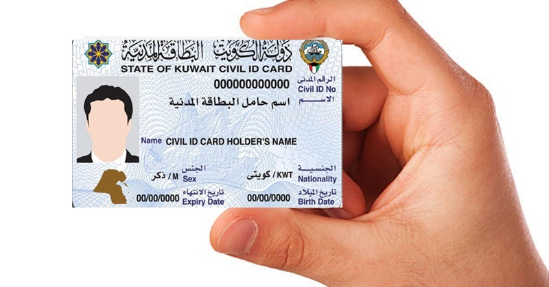 Puncture a hole in expats civil IDs for temporary residence and leaving the country